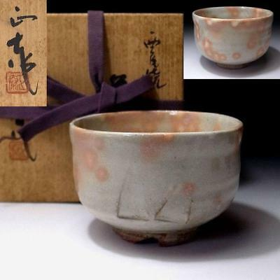 MR7: Vintage Japanese tea bowl, Nishio ware by Famous potter, Masazo Ono