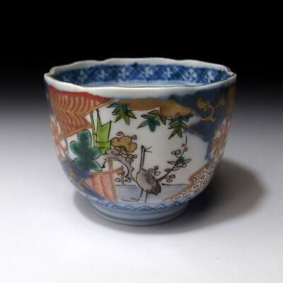 HF15: Antique Japanese Hand-painted OLD IMARI SOBA Cup, 19C, Crane