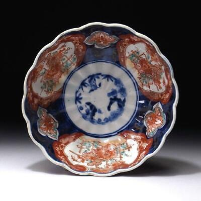 VQ4:  Antique Japanese Hand-painted Old Imari Bowl, 19C, Plate, Dia. 6.5 inches