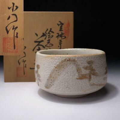 RK1: Vintage Japanese Tea bowl, Shino ware by Famous Potter, Shohachi Mizuno