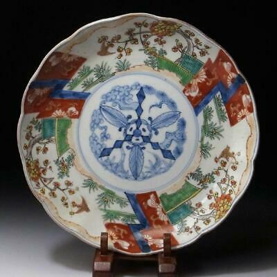 GG15: Antique Japanese Hand-painted Old Imari Plate, Dia. 8.7 inches, 19C