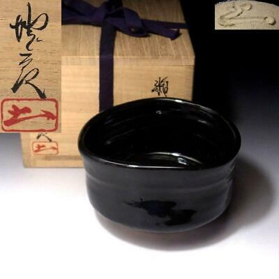 6F1: Vintage Japanese Tea bowl, Seto ware with Signed wooden box, Seto Guro