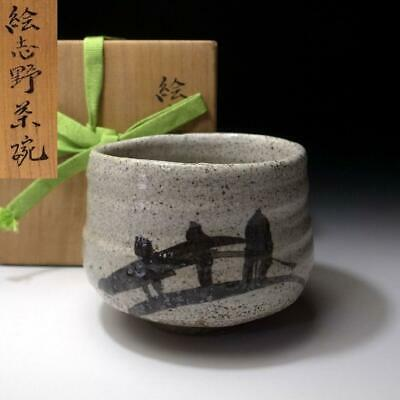 ER19: Vintage Japanese Pottery Tea bowl, Shino ware with wooden box