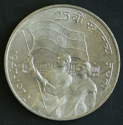 India 1972 10 Rupees Silver UNC