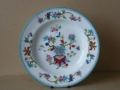 "Hand Painted Royal Worcester Soup Bowl 7316 Rimmed 10"" c 1865-80"