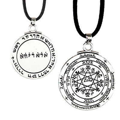 Pentacle of Solomon Seal Talisman Pendant Protection From Evil Spirits Amulet