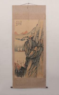 Fine Chinese Hand Painted Painting Scroll Zhang Daqian (E263)