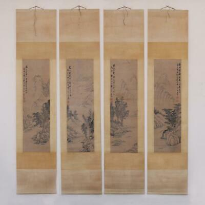 Very Rare Old Four Chinese Hand Painting Scroll Shi Tao Marked (E245)