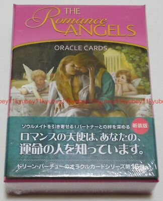 Romance Angel Oracle Cards Card Deck & Guidebook New Edition Japan DOREEN VIRTUE