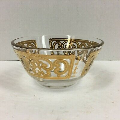 Vintage Mid Century Georges Briard Gold Scroll Glass Bowl