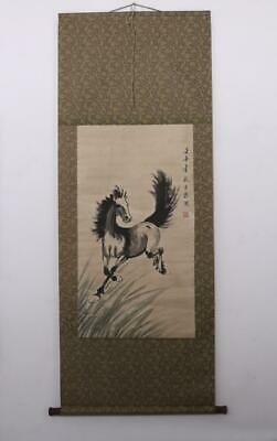 Fine Old Chinese Hand Painted Painting Scroll Xu Beihong (464)