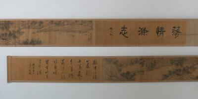 Very Rare Old Chinese Hand Painting Scroll Ma Yuanyu 305Cm (178)