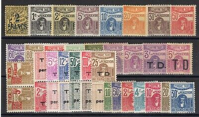TUNISIE: SERIE COMPLETE DE 31 TIMBRES-TAXES NEUF* N°36/65 Cote: 36,75 €