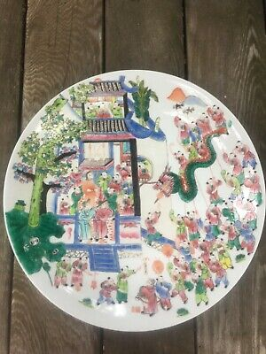 Estate Antique Vintage Chinese Famille Rose Porcelain Parade Boys Charger Marked