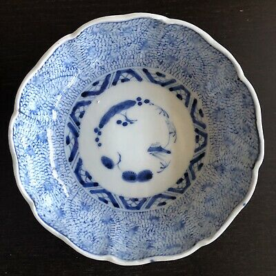 SIGNED Antique Japanese Porcelain Bowl Plate Blue White Flower Leaf Art #3 of 6