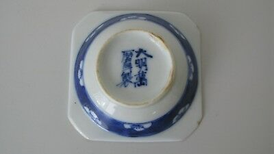 "Antique Chinese Ming Dynasty ""WanLiNianZhi"" Flower rabbit Blue and white plate"