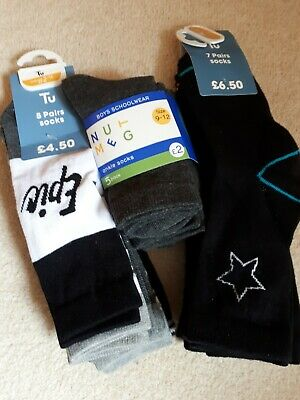 6 PAIRS OF BOYS EX-LADYBIRD LAZY TOWN SPORTACUS SOCKS SHOE SIZE 6-8.5 RRP £9.00