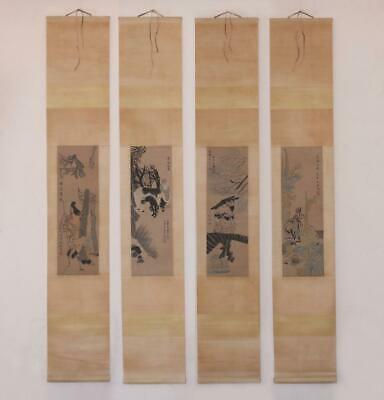 Very Rare Old Four Chinese Hand Painting Scroll Ren Bonian Marked (E234)