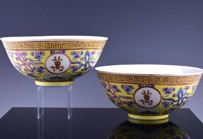 Pair Fine Chinese Guangxu Famille Rose Yellow Enamel Emperor'S Birthday Bowls