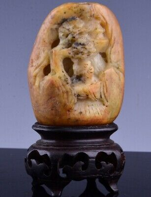 Fineantique Chinese Qing Dynasty Carved Jade Scholar Boulder Pebble Scenic Study