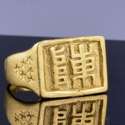 Antique Chinese 22K Solid Gold Carved Seal Ring Hallmarked