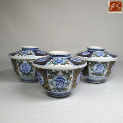 A124: Antique Meiji Japanese Imari Porcelain Lidded Soup Bowl Mushiwan Set of 3