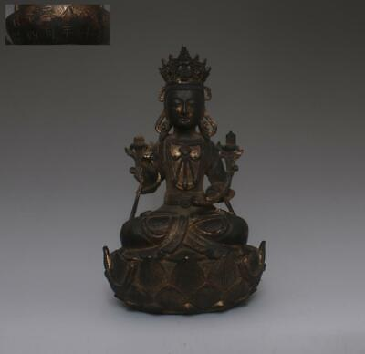 Very Rare Chinese Copper Statue Buddha Yongle Marked (378)