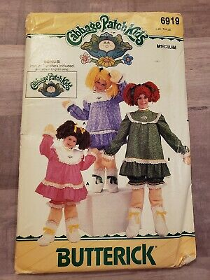 Rare Butterick Cabbage Patch Kids Childs Halloween Costume and Wig Pattern