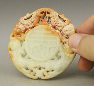 Old China natural jade hand-carved double dragon pendant
