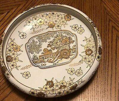 Vintage Gold Imari Japanese Hand Painted Shallow Bowl 9 3/4""