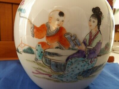 Grand pot  porcelaine asiatique Signée
