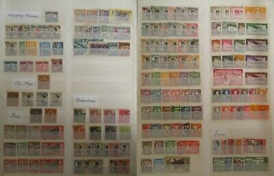 French Colonies COLLECTION Stamps - INDOCHINA / INDIA... Used / Mint - r106e9133