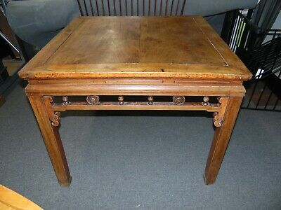"Rare & Beautiful Antique Huanghuali Wood Dining Table Chinese 39"" x 39"" 1800s"