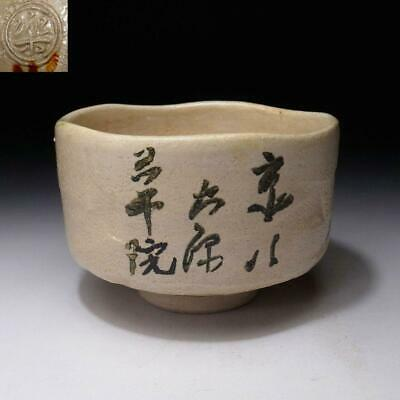 ON7: Vintage Japanese Tea Bowl, Raku ware, Chinese Characters