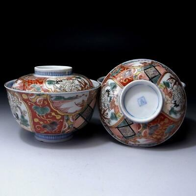 JJ19: Antique Pair of Japanese Old Imari Covered Bowls, 19C
