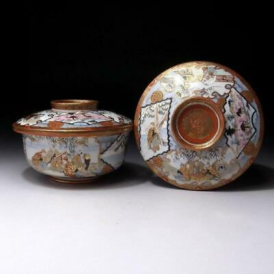 JJ17: Antique Japanese Hand-painted Covered Bowls of Kutani Ware, 19C