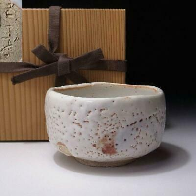 FL13:  Vintage Japanese Pottery Tea bowl, Shino ware with wooden box