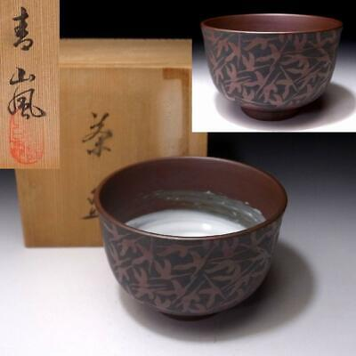 CR6: Vintage Japanese Tea Bowl, Tokoname Ware with Signed wooden box, Crane