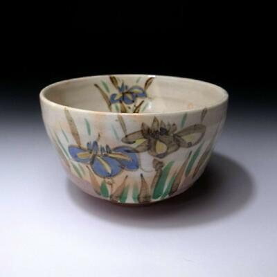 FH16: Vintage Japanese Hand-painted Pottery Tea Bowl, Kyo Ware, Iris Flower