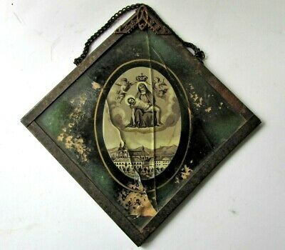 ANTIQUE VERY Old Orthodox  print icon of Virgin Mary in a metal frame