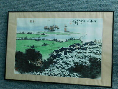 Nice rare Vintage Asian Signed Chinese or Japanese Landscape Watercolor