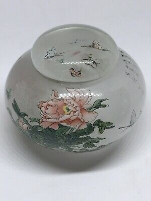 Antique Reverse Painted Chinese Jar Bottle Box Floral Butterfly Chinese Writing