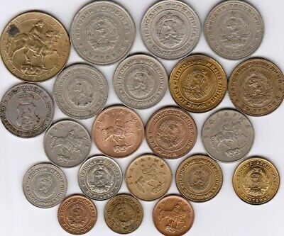 21 different world coins from BULGARIA