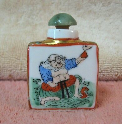 Vintage Old Chinese Square Snuff Bottle