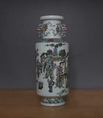 Qianlong Signed Old Chinese Famille Rose Porcelain Vase w/ Figures