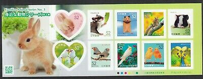 Japan stamps 2016 SC#4062 Animals,  mint, NH