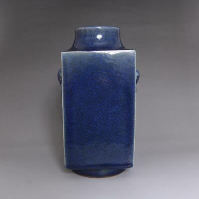 Very Rare Chinese Blue Glaze Vase With Double Elephant Ears (E40)