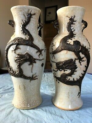 A Pair of the Chinese Antique Ming Dynastic  porcelain vase