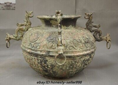 "18"" Old Chinese Bronze Ware Dynasty Palace 4 Dragon Ear Handle Drinking Vessel"