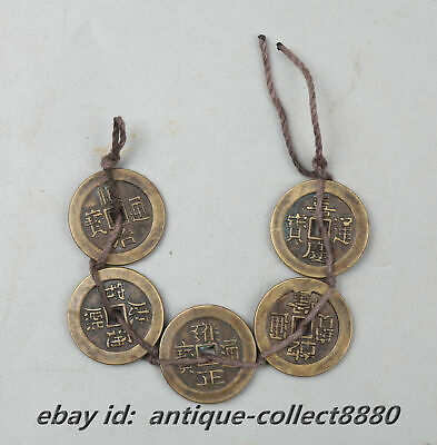 5PCS*28mm Chinese Bronze Qing Dynasty Palace Five Emperors Coins Money Currency
